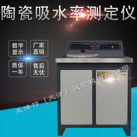 LBTY-4 数显式陶瓷吸水率测定仪-试样规格