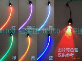 游戏手柄发光线 鼠标垫发光条 透明乳白导光线 外壳装饰条 普亮
