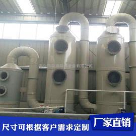 工业喷漆环保除尘废气PP喷淋塔净化