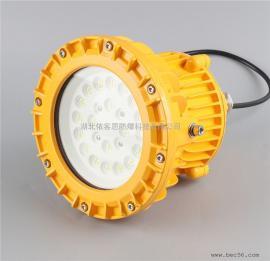 FGQ1205-60w免维护LED节能防爆灯,带LED防爆应急灯