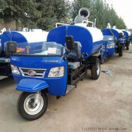 小型柴油2吨三轮洒水车 工地降尘道路清洗三轮洒水车