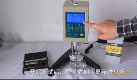UV固化胶粘度计 热熔胶粒比重测试仪 胶水粘度计