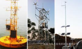 南海石油钻井平台风光互补监控系统-风光互补发电-英飞