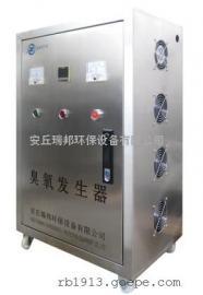 移动杀菌消毒去味臭氧发生器 小型臭氧消毒机