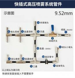 快接式工地围墙喷淋降尘设备工地围墙喷淋降尘设备