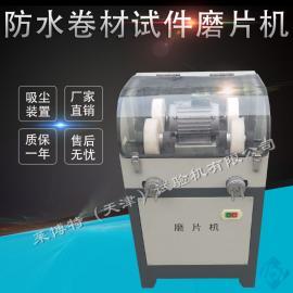 LBTZ-4 橡胶双头磨片机-内含吸尘器