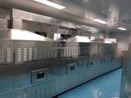 板栗烘烤熟化机 微波烘烤设备