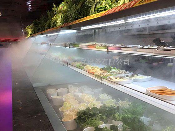 火锅店蔬菜保鲜加湿器 餐饮行业蔬菜加湿设备使用好处