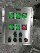 不锈钢阀门防爆控制箱