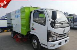 多功能清扫车5方国六车型带绿化洒水泡东风小多利卡扫路车