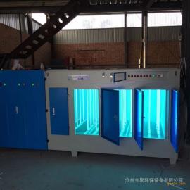 加工除味除烟北京赛车 光氧等离子一体机 橡胶废气净化器