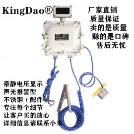 防爆型静电接地控制器 静电接地监测装置