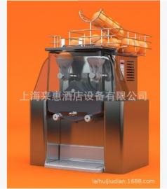 乐乐橙西班牙zummo商用全自动榨汁机原汁橙汁机石榴汁机 Z06