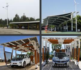 风光互补智能汽车充电站-风光互补发电-英飞