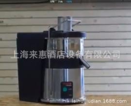 西班牙zummo商用全自动榨汁机Z22,西班牙原汁橙汁机石榴汁机