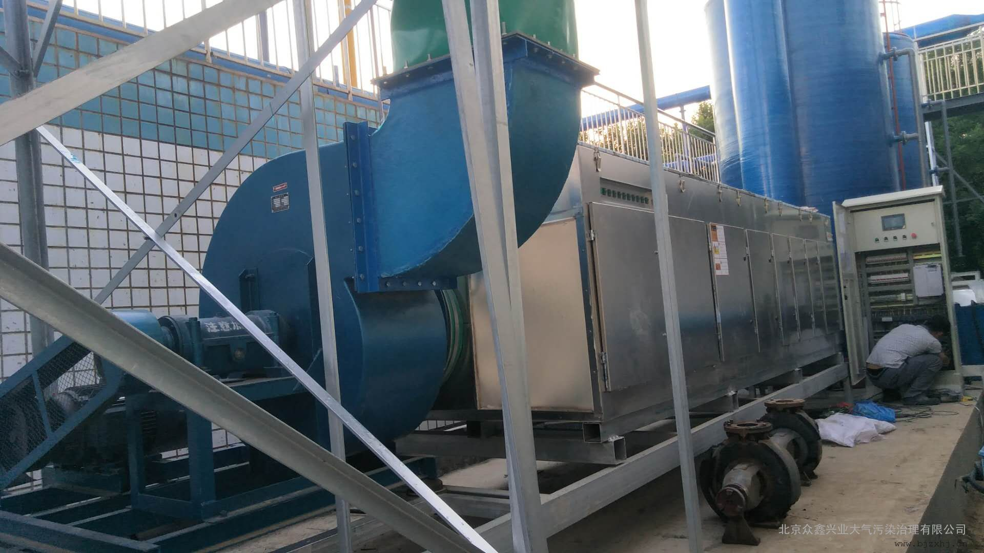 垃圾场除臭设备/恶臭气体治理设备/垃圾发电站除臭装置/环保设备