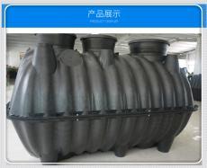 农村污水治理项目三格式化粪池塑料化粪池