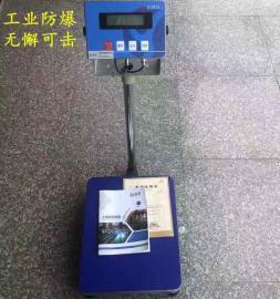 化工厂用防爆台式电子秤,150kg/10g防爆电子台秤