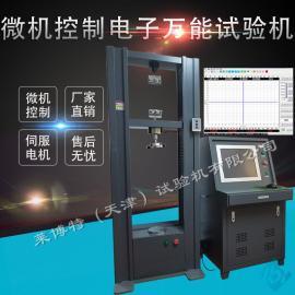 2吨微机控制beplay体育中国官网万能试验机-土工布万能试验机
