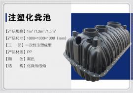 塑料双瓮漏斗式三格式化粪池厂一体化三格式化粪池安装施工工艺