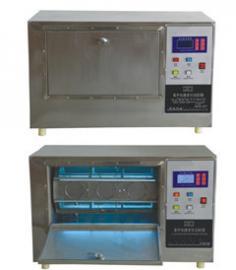 LUV-II紫外光老化试验箱/紫外光老化箱LUV-II