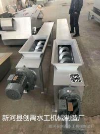 无轴螺旋输送压榨机 机械格栅 回转式细格栅清污机、污水格栅