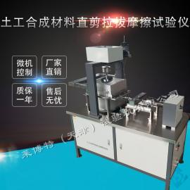 LBT-14型 土工合成材料直剪拉拔摩擦试验系统-JTGE50