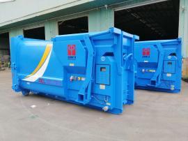 移动式连体垃圾压缩箱/15方18方