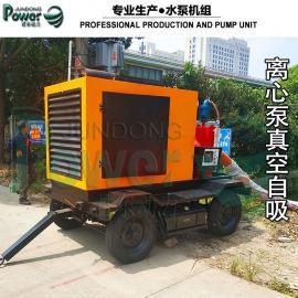 柴油移动泵车/防汛移动泵车/高压工业冷却柴油机水泵/单级�x心泵