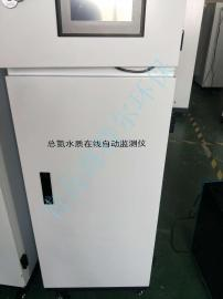 水质五参数水质自动分析仪器总氮在线自动监测仪