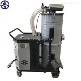 SH-5500脉冲反吹高压吸尘器 5.5KW尘筒分离式工业吸尘器