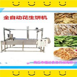 可根据豆靶的产量豆靶的大小定制的豆巴机