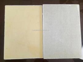 豪瑞岩棉玻纤板吸声装饰艺术板具有阻燃性能