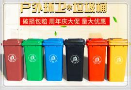 塑料垃圾桶垃圾分类环保塑料垃圾桶cad