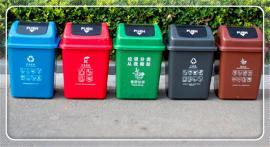 小�^塑料垃圾桶工�