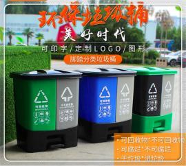 采�塑料垃圾桶注意事�