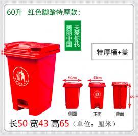家用塑料瓶分�垃圾桶制作�C遇