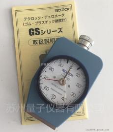 得��TECLOCK硬度�GS-754G,OO型橡�z硬度�