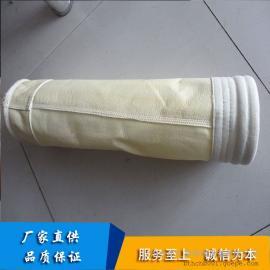 涤纶防静电氟美斯除尘布袋 滤袋钢厂除尘器专用涤纶布袋