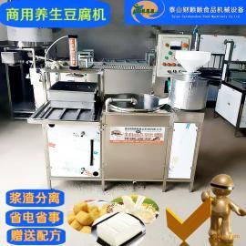 全自动豆腐机 财顺顺牌卤水豆腐机操作简单
