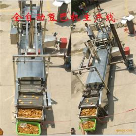 央视隆重推荐的豆巴机 花生巴机和油炸锅均是不锈钢材质
