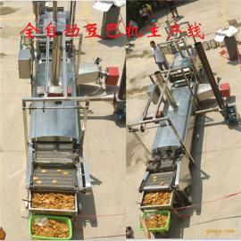豆巴机应有的功能 豆巴机烧柴火煤电油气的加热模式