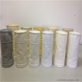 工业除尘布袋 耐磨耐折高温常温覆膜高效褶皱