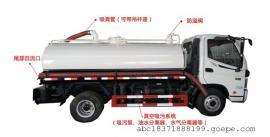 化粪池沼液车-10方沼液粪污运输车-罐式沼气沼液抽渣车