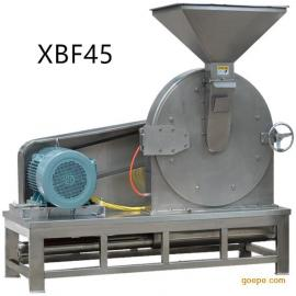 鑫贝发食品粉碎机大型粉碎机设备多功能粉碎机