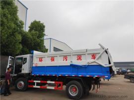 新一代装载量12吨粪污罐车-罐式沼气沼液抽渣车-全封闭粪污车