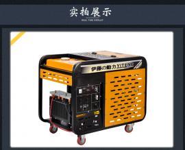 双缸柴油发电电焊机YT300EW