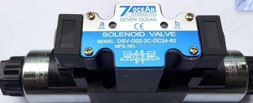 DSV-G02-31BL-DC24-20七洋7OCEAN电磁阀寿命长