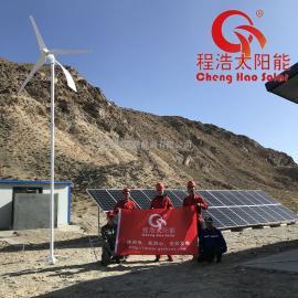 程浩 10kw风力发电机 CH-FG-10KW