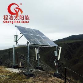 甘肃兰州 甘南信号塔2kw太阳能发电系统 太阳能光伏供电系统